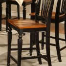 Set of 8 Chelsea counter height chairs w/wood seat in black & cherry brown, SKU: CC-BLK-W