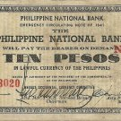 Philippines Negro S618 10 Pesos Note 1st Issue Note Only Range 1 to 20,000 serial is 3,020
