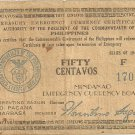 Philippine Mindanao 1943 WW2 S494 Fifty Centavos Rare 1 to 60,000 Serial is 17,020