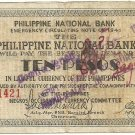 1941 PHILIPPINES 10 Pesos Negros Emergency S627 (a) C/S SaySay Bais Paper Serial 21,421 Plate E