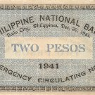Philippine Iloilo 1941 2 Pesos Note S306 Range 1 to 942,000 Serial 731115