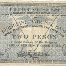 Philippine Iloilo 1941 2 Pesos Note S306 Rare Range 1 to 942,000Low Serial #5806