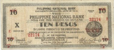 Philippines Negro S627 (a) 10 Pesos 1941 WW2 PNB 20,001 to 104,500 Serial is 22,174