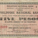Philippines S617 (#22,099) Plate C 1941 Negros Occidental 5 Pesos Note TYPE III RARE Scarce gn