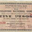 Philippines S617 1941 Negros Occidental 5 Pesos Note TYPE III RARE Scarce gn (#22,199) Plate C