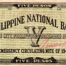 WWII 1941 Cebu Philippines S216 5 Pesos Emergency Currency Note  C/S PNB 107693