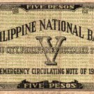 WWII 1941 Cebu Philippines S216 5 Pesos Emergency Currency Note  C/S PNB #19,359
