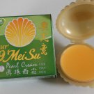 X6 Oseur O Mei Su Pearl Paste Green Pods Eliminates Freckles Rashes Acne FREE SHIPPING