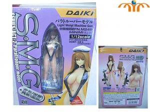 Anime Girl Hentai Action Figure, Removable Clothing, Adults Only!