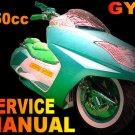 150 150cc GY6 QMB/QMJ Chinese Scooter Service Repair Manual Skygo Baotian Zhongyu Kinroad Jianshe