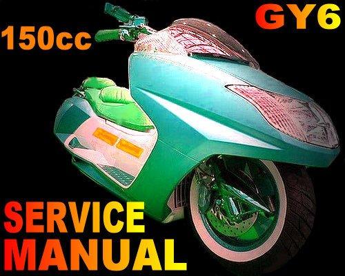 150 150cc GY6 QMB/QMJ Chinese Scooter Service Repair Manual Roketa Strada JM STAR Xingyue Jinan