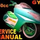 Chinese Scooter 150 150cc GY6 QMB/QMJ Service Repair Manual Longbo  Xingyue  Merato  Peace LPG TNG