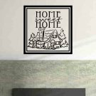 wall quote sticker decal Home Sweet Home with cute cottage and box