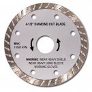 4-1 Half Inch Diamond Wet Or Dry Cutting Blade