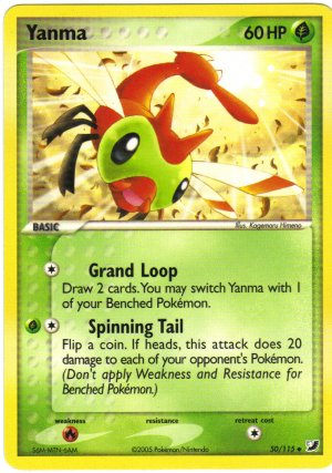 Pokemon Card Unseen Forces Yanma 50/115