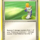 Pokemon Card Unseen Forces Trainer Potion
