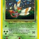 Pokemon Card Neo Discovery Holo Yanma 17/75