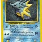 Pokemon Card Neo Genesis Seadra 48/111