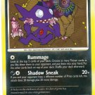 Pokemon Card DP Secret Wonders Sableye 63/132