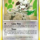 Pokemon Card DP Secret Wonders Smeargle 56/132