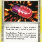 Pokemon Card DP Secret Wonders Trainer Plus Power