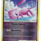 Pokemon Card DP Secret Wonders Reverse Holo Mew 15/132