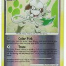 Pokemon Card DP Secret Wonders Reverse Holo Smeargle 66/132