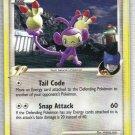 Pokemon Card Platinum Rising Rivals Ambipom 56/111