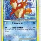 Pokemon Card Platinum Supreme Victors  Corphish 100/147