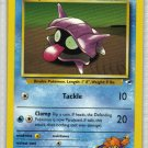 Pokemon Card Gym Heroes Misty's Shellder 89/132