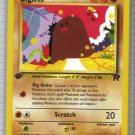 Pokemon Card Team Rocket  Diglett 52/82
