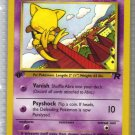 Pokemon Card Team Rocket  Abra 49/82