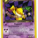 Pokemon Card Team Rocket  Dark Hypno 26/82