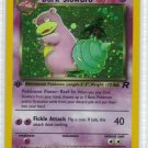 Pokemon Card Team Rocket Holo Dark Slowbro 12/82