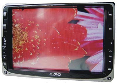 6.5-inch color TFT with touch screen, and built -in DVD / FM / AM / TV