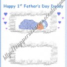 Father's Day Standard Candy Bar Wrapper ~ First Father's Day Boy