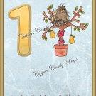 12 Days of Christmas Blue Set ~ 3 Dozen MINI Candy Bar Wrapper