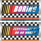 Faux NASCAR Boring ~ Standard 1.55 oz Candy Bar Wrapper  SOE
