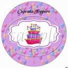 Party Balloons Purple ~  Cupcake Pick & Toppers ~ Set of 1 Dozen