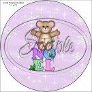 "Noel Bear ~ Christmas  ~ 7"" Round Foil Pan Lid Cover"