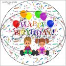 "Happy Birthday Balloons #14 ~ 7"" Round Foil Pan Lid Cover"