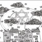 "Adult Coloring ~ Star of David ~ Horizontal  ~ 6"" X 8"" Foil Pan Lid Cover"