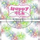 Pink Green Blue Fireworks Pink Border  ~ Standard 1.55 oz Candy Bar Wrapper  SOE