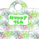 Pink Green Blue Fireworks Green Border ~ Handled Handbag Gift Tote Bag EACH