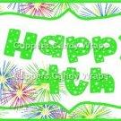 Pink Green Blue Fireworks Green Border ~  Pint Glass Jar
