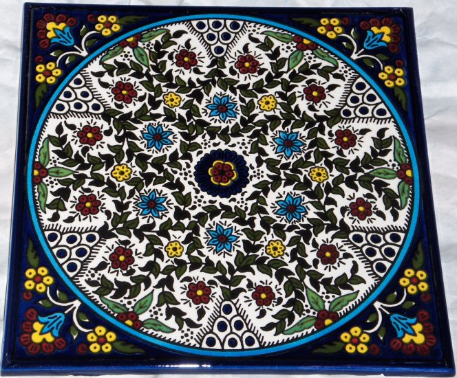 Jerusalem Tiles, Pottery, Ceramic, Home Decor, Kitchen, Bath, Garden