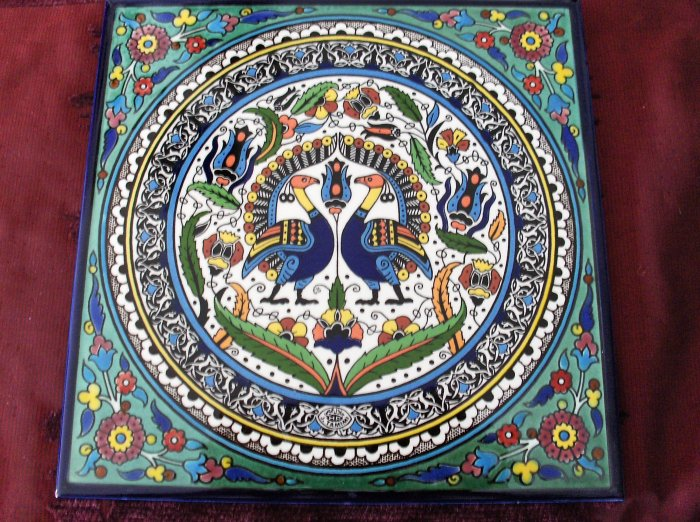 Jerusalem Sitting Peacock Tile, Pottery, Ceramic, Home Decor, Kitchen, Bath, Garden