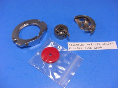 Kenmore Sewing Machine Model 158.1200, 158.1217 Side Load Bobbin Hook Shuttle Case Race + 1 Bobbin