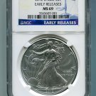 2012 AMERICAN SILVER EAGLE NGC MS69 EARLY RELEASE