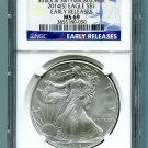2014(S) SILVER EAGLE NGC MS 69  STRUCK AT SAN FRANCISCO MINT EARLY RELEASE